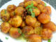 Achari Aloo Recipe